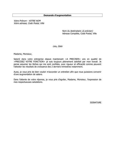 demande d augmentation de salaire gratuit pdf