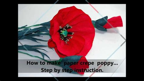 Make Paper Poppies - how to make paper crepe poppy step by step diy