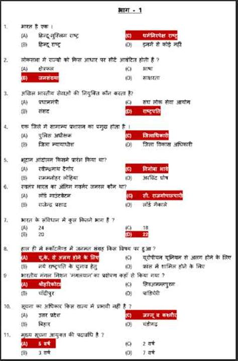 pattern questions in c pdf delhi police constable question paper 2017 यह द ख