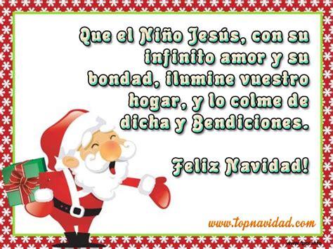 imagenes de santa claus navideñas con frases mensajes navide 241 os para compartir con amigos imagenes de