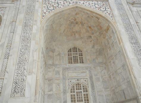 Interior Design Wall Joy Studio Design Gallery Best Design Taj Mahal Interior Design