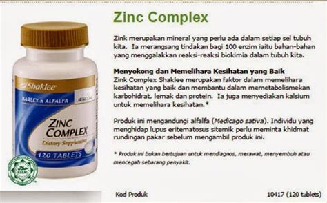 Vitamin Zinc Shaklee Segalanya Tentang Zinc Complex Shaklee Vitamin Cerdik