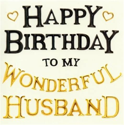 Happy Birthday Wishes To From Husband Happy Birthday Husband Wishes Messages Images Quotes