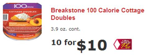 extreme couponing mommy free breakstone cottage doubles