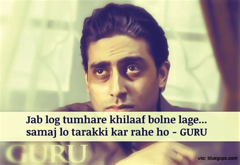 film quotes bollywood hindi movie quotes famous quotesgram