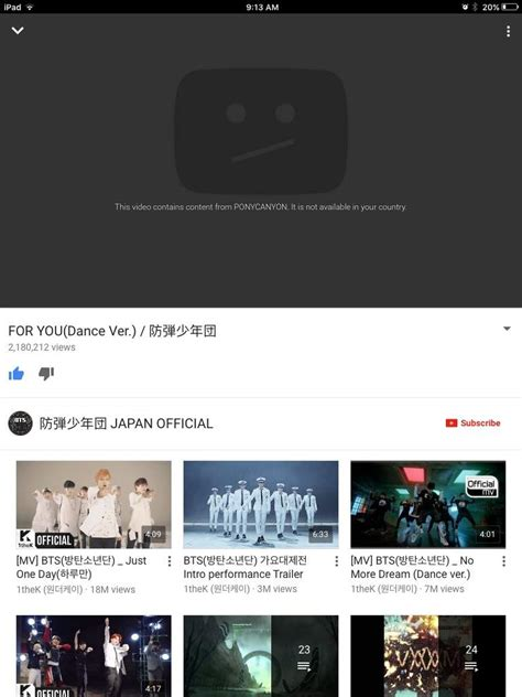 download youtube blocked country bts quot i need u quot japanese ver k pop amino