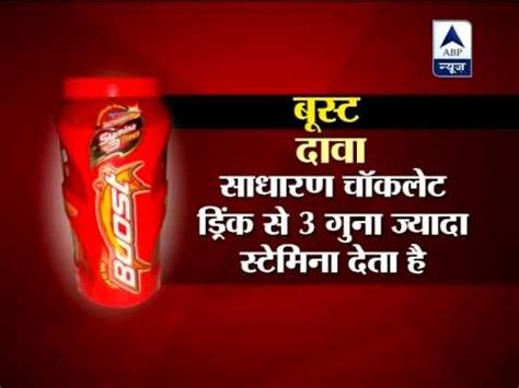 meaning of bournvita what is the meaning of advertising in hindi driverlayer