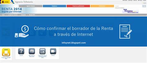 como bajar el borrador de la renta 2015 infonet confirmar el borrador de la renta por internet