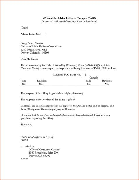 format of change of address letter 6 change address letter format sle for advice to