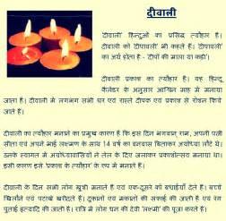 Essay Writing About Deepavali Festival by Essay On Diwali For Simple Deepavali Essay