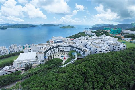 Hk Of Science And Technology Mba by 10 Emerging Universities Of The World