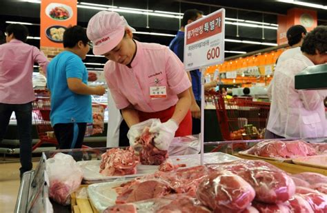 pork sections lotte mart under probe for unfair meat trade