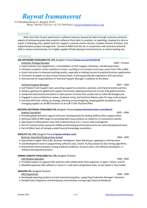 laborer resume sample construction labor resume sample general