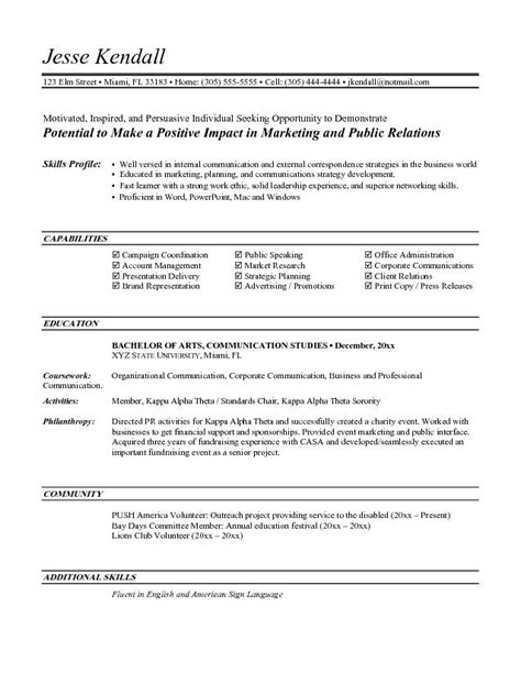 Resume Sles For College Level Sales Resume Sle Entry Level Skills Profile