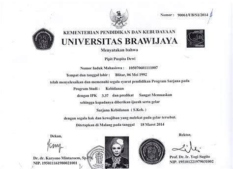 contoh surat keterangan lulus universitas terbuka 28 images contoh
