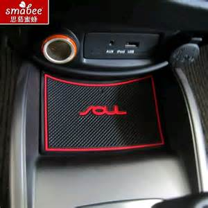 kia soul accessories image 40