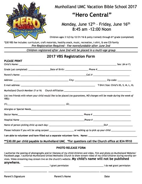 2017 Vacation Bible School Vbs Registration Form Template
