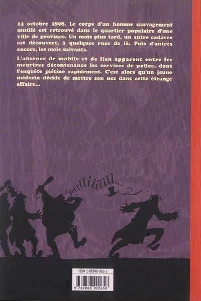 libro laffaire des corps sans l 201 trange affaire des corps sans vie bd informations cotes