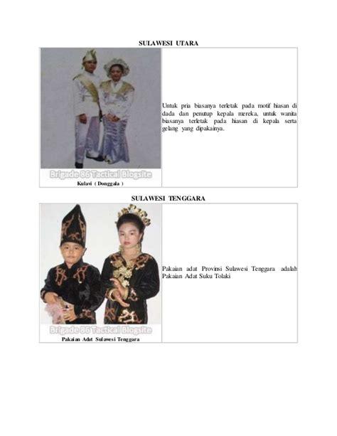 Baju Adat Sulawesi Tenggara pakaian adat di indonesia