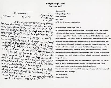 appreciation letter in urdu letter from bhagat singh thind to his jagat singh