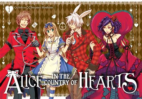 the country of hearts kenton county library reviews bunnies