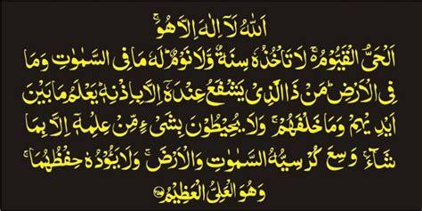 download mp3 ayat kursi stafa bacaan ayat kursi tulisan arab latin indonesia khasiat