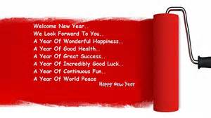 happy new year wishes 2015 wishing you very happy new