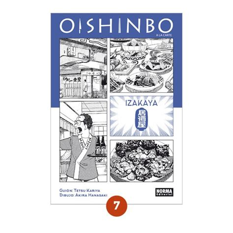 oishinbo a la carte oishinbo a la carte n 186 07 omega center madrid