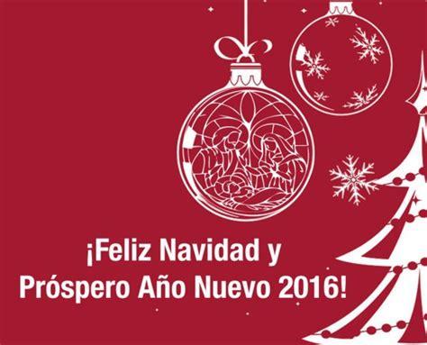 imagenes feliz navidad 2016 imagenes de feliz navidad 2016