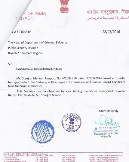 Embassy Letter For Pcc Letter Of Endorsement For Clearance Certificate From Indian Embassy In Saudi Arabia