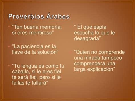 proverbio arabe proverbios proverbios 225 rabes