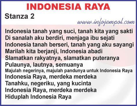 download lagu indonesia raya lirik lagu indonesia raya 3 tiga stanza download mp3