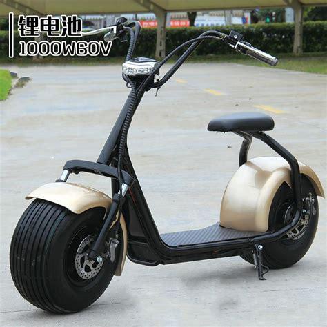 acquista  bicicletta elettrica harley auto adulto ebike