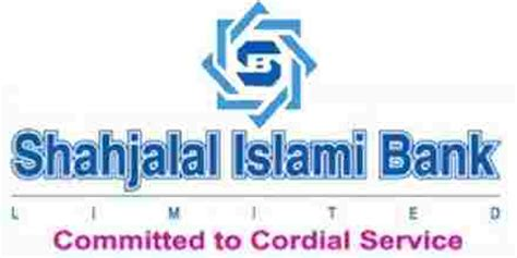 bank automated clearing system automated cheque clearing system in shahjalal islami bank