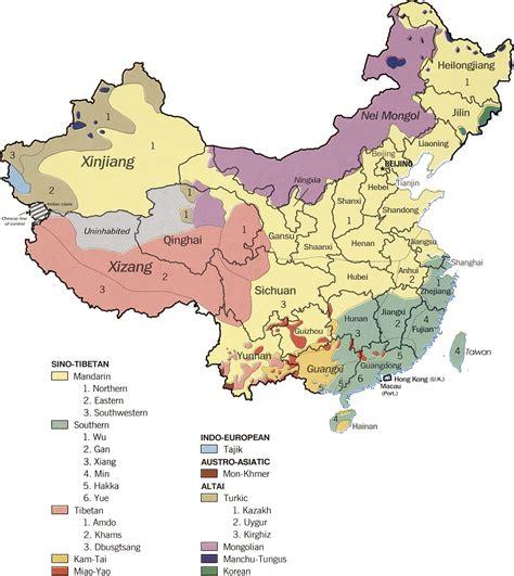 economy of china wikipedia the free encyclopedia languages of china wikipedia