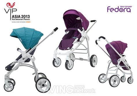Fedora S9 Stroller product of the year 2013 fedora awarded for a stroller
