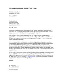 cover letter for application exles claims investigator cover letter