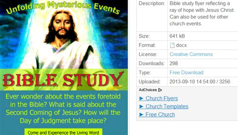5 Free Church Event Flyer Templates Af Templates Free Church Flyer Templates Microsoft Word