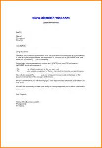 9 promotion letter template hvac resumed