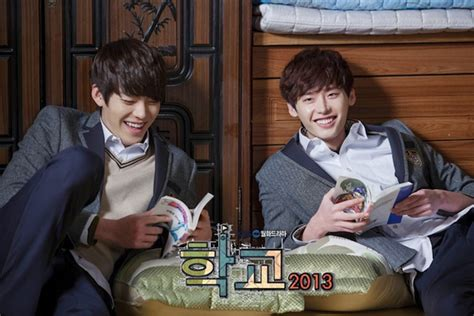 film drama korea who are you school school 2013 asianwiki