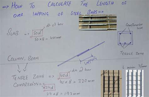 rebar overlap formula overlap length  beam
