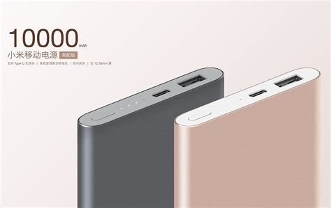 Powerbank Xiaomi 1000mah do you there are 2 versions of the xiaomi mi power bank pro we tell you the differences