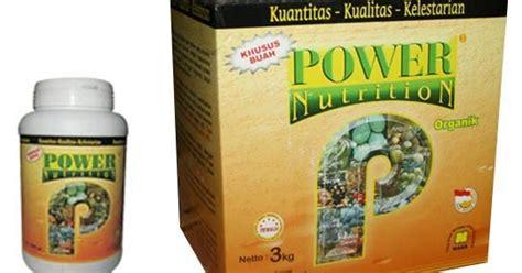 Pupuk Buah Hormonik 100 power nutrition pupuk khusus pembuahan