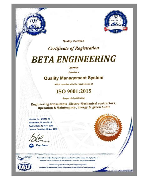 official beta engineering home
