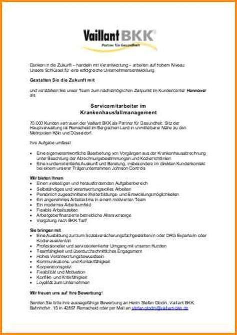 Bewerbungsschreiben Interne Stellenausschreibung 6 Interne Stellenausschreibung Questionnaire Templated