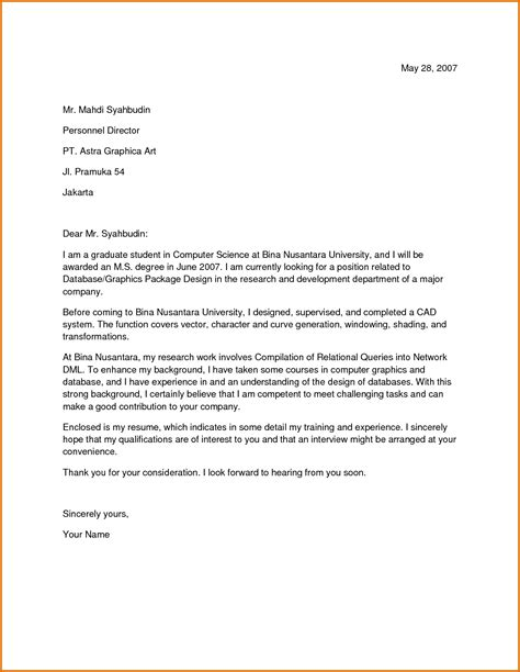 application letter as a class sle application letter for jobreference letters words