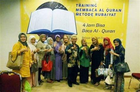 Paket Metode Rubaiyat Belajar Quran Dengan Cepat solusi baca quran dg metode rubaiyat 4 jam bisa baca quran