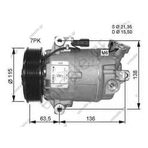 Compressor Nissan Xtrail nrf 32488 compressor air conditioning nissan qashqai 2007