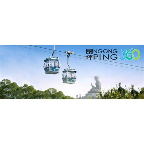 jual al shop ngong ping 360 pass admission e ticket