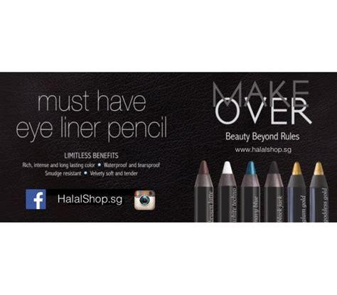 Wardah Eyeliner Pencil White halal cosmetics singapore makeover eyeliner pencil